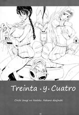 (C73) [Unagi no Nedoko (Nakano)] Treinta y quatro (Bleach) [English]