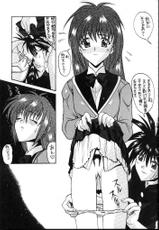 [AB Normal] Aido 16 (Flame of Recca)