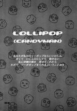 Megaman Legends - Lollipop [Candyman]