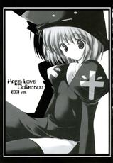 (C65) [A.L.C. (Kannazuki Nemu)] Angel Love Collection 2003 ver (Ragnarok Online)