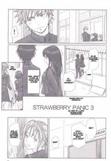 [G's Studio] Strawberry Panic 3 (English) (Ichigo 100%)
