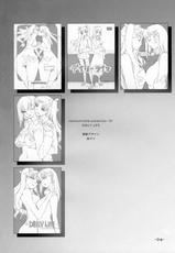 [TRI-MOON!] DAILY LIFE - monochrome collection volume.7 (Fate/Stay Night) [Korean]