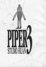 [Studio Huan (Raidon)] Piper 3
