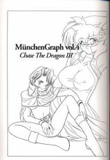 Munchen Graph Volume 4