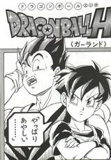 Dragon Ball H [Spanish]