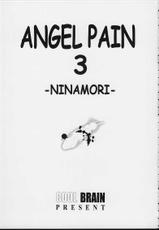 (C58) [Cool Brain (Kitani Sai)] Angel Pain 03 (FLCL/ Furi Kuri)