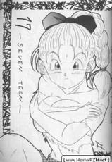 bulma, dragon ball z, dragonball z
