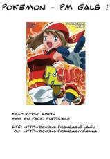 (C66) [Gambler Club (Kousaka Jun)] PM Gals! (Pokémon) [French]