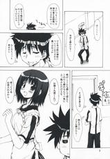 (COMIC1☆3)[Chinpudo (Marui)] MxZuri (Mx0)