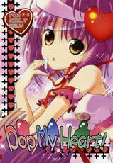 [Quarter View] Pop My Heart! (Shugo Chara)