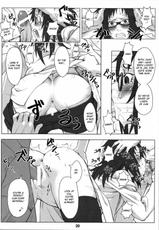 rape, english, glasses, meganekko, translated, karin, naruto, mosha, big breasts