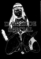[Studio Vanguard (Twilight)] Darkside Special 3