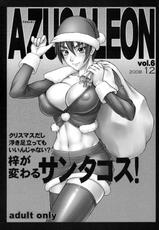 (C75)[Nagaredamaya (BANG-YOU)] Azusaleon Vol.6 (Kizuato)