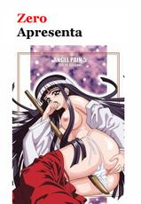 (C59) [Cool Brain (Kitani Sai)] Angel Pain 5 (Love Hina)