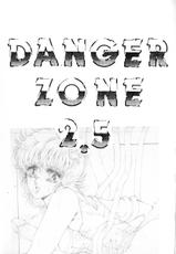 [TAKOTSUBO CLUB] DANGER ZONE 2.5 Kiken Chiiki (Dirty Pair, Ranma 1/2)