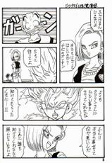 android 18, dragon ball z, dragonball z