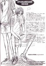 [KEIBO ATOBE] -congratulation- (The Prince of Tennis)
