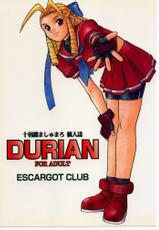 [Escargot Club] Durian
