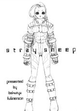 Street Fighter - Stray Sheep