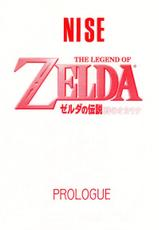 Zelda Nise Prologue English (REWRITE NOT TRANSLATION)