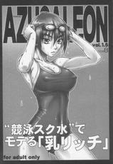 [Nagaredamaya (BANG-YOU)] AZUSALEON Vol.1.5 (Kizuato)