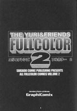 King of Fighters - The Yuri & Friends Full Color 02 (BR)