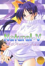 NATURAL-V ~ Onichan to Ecchi ~ (With You)