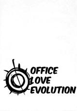 [Fukubu Mitsuka] Office Love Evolution (English)