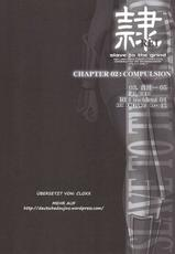 Rei Chapter  02- Compulsion