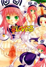 To Love-Ru - Kubaa