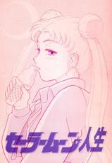 sailor_moon_jinsei