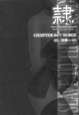 [Hellabunna] Rei Chapter 04 Surge (Dead or Alive) (BR)