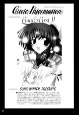 [Sonic Winter] Virgem Snow (Snow) (Kanon)