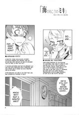 [WiNDY WiNG(Tonbo Kusanagi)] Glasses Black + (English)