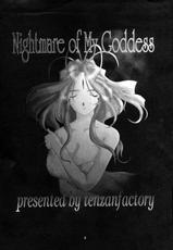 [Tenzan Factory] Nightmare of My Goddess Vol.3 (Ah! My Goddess) [ENG]