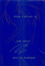 Dive to Paradise {Final Fantasy 8}