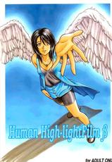 [Human High-Light Film] Human High-light Film β (Final Fantasy VIII)