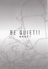 [IncluDe] BE QUIET!! (touhou project)
