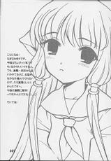 [YouNagisawa] 2000nen  (Chobits)