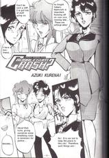 [Azuki Kurenai] Bubblegum Crash (Bubblegum Crisis)(English)