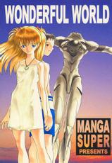 [Manga Super] Wonderful World (Evangelion)