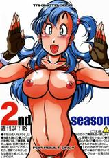 (CR35) [Takimoto Doujou (Kyuusho Tarou)] Shuukan Ika Ryaku 2nd Season (Dragon Ball)