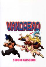 Vandread All Characters Book (J)