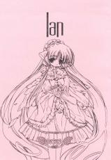 [DiGiEL] Lan (Chobits)