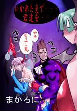 Darkstalkers - Colors