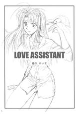 [ABSORB] Narustream (Love Hina)