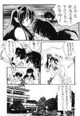 yura, urusei yatsura, lum, inuyasha, akane tendo, big breasts, tentacle, crossover, fantasy, tentacles