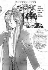 tenchuugumi, english, ah my goddess, belldandy, translated