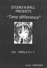 [Studio N.Ball] Time Difference