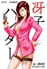 (CR37) [Atelier Pinpoint (CRACK)] Saeko Hunter (City Hunter)